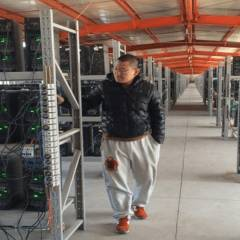 Suspenden el minado del bitcoin en el norte de China